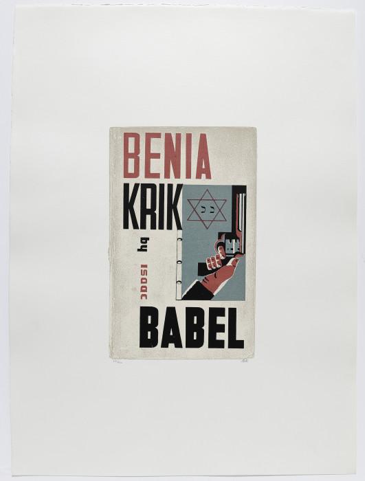 Kitaj, Benia Krik, 1969-70, colour screenprint, photoscreenprint, edition of 50, 30 3-8 x 22 5-8 in., 77 x 57.5 cm